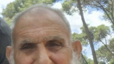 Photo of كفرقرع : وفاة الحاج عبد الوهاب حسين مصالحة  ( ابو الأمين )