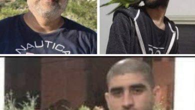 Photo of اعتقال مشتبهين في جريمة القتل الثلاثية في باقة الغربية وشارع 9 بتاريخ 18.12.2020