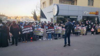 Photo of كفرقرع : ابناء مدرسة المستقبل يخرجون بمظاهرة صرخة الم