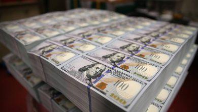 Photo of بنك يحول 900 مليون دولار بالخطأ لعملائه ولا يحق له استردادهم
