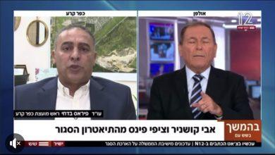 Photo of كفرقرع : لقاء في القناة 12 العبرية مع رئيس المجلس عن خطط القضاء على عالم الجريمة