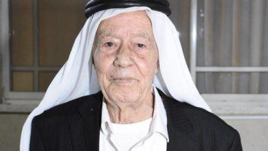 """Photo of كفرقرع : وفاة الحاج علي حسن حسونة """" ابو عصام"""