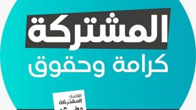 Photo of حكومة نتنياهو القادمة قد تعيّن المتطرف بن چڤير رئيسًا لسلطة تطوير البدو ومسؤولًا عن ملف العنف في المجتمع العربي