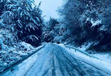 Photo of حالة الطقس: منخفض جوي مستمر وأجواء شديدة البرودة