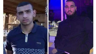 Photo of مدينة قلنسوة تنزف| مقتل الشابين ليث نصرة و محمد خطيب واصابة اخر بعد تعرضهم لاطلاق نار داخل منزل