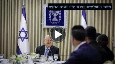 Photo of انطلاق المشاورات بين رئيس الدولة وممثلي الاحزاب حول التوصية على تشكيل الحكومة