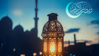 Photo of غدا الثلاثاء أول رمضان في تركيا و5 دول عربية..واليوم تحري الهلال مرة اخرى في عدد من الدول العربية