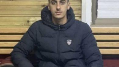 Photo of ضحية جريمة القتل في ابطن: عز عمارية (20 عامًا) – القاتل اقتحم منزله واطلق النار عليه