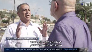 Photo of كفرقرع : تقرير صحفي متلفز عن الاحداث الاخيرة