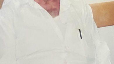 """Photo of وفاة الحاج حسن محمد نعمان ابو عطا """" ابو غالب  """""""