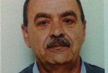 Photo of #كفرقرع: وفاة المربي عصام عبدالله عليمي ( ابو بشير )
