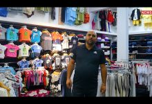 Photo of اعلان: افضل الخصومات من محلات tito كفرقرع