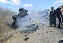 Photo of كفرقرع : مصرع شخصين في حادث طرق مروع