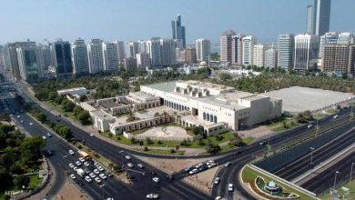 Photo of أبوظبي المدينة الأكثر أمانا في الشرق الأوسط وإفريقيا