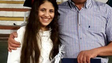Photo of باقة الغربية تفجع بوفاة الطالبة ديمة جمال حسين