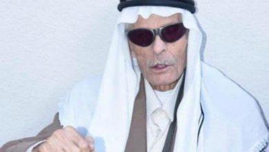 Photo of برطعه : وفاة الحاج احمد إبراهيم احمد كبها