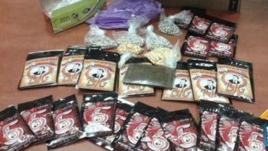 Photo of مخدرات خطيرة اصابت عشرات الشبان وتم نقلهم للمستشفيات