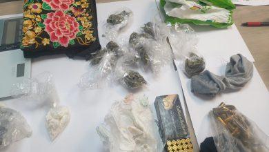 Photo of باقة الغربية : اعتقال 4 مشتبهين بشبهة حيازة مواد تشتبة انها مخدرات خطرة