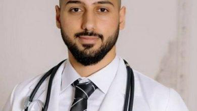 Photo of كفرقرع : تهنئة للدكتور مجد كمال عليمي