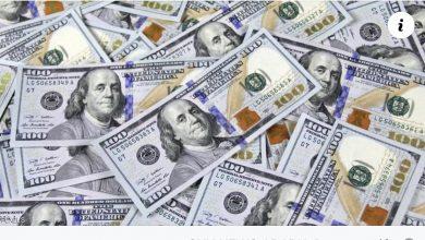 """Photo of أزمة مالية """"تاريخية"""" تهدد الولايات المتحدة.. ومناشدة عاجلة"""