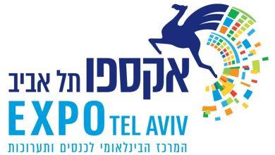 Photo of مؤتمر موني إكسبو للسلطات المحلية للعام الخامس بعنوان:الثورة التكنولوجية للحكم المحلي